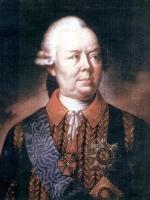 Румянцев-Задунайский Петр Александрович (1725-1796)