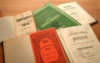 Подарок Национальной библиотеки Беларуси