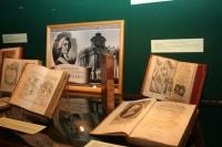 Выставка «На благое просвещение»