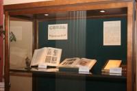 Выставка «Связь времен»