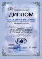 «Лучший туристический объект» в конкурсе «Познай Беларусь-2007»