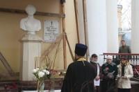 14 апреля - День Памяти гомельской княгини Ирины Ивановны Паскевич