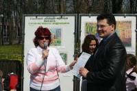 Итоги международной природоохранной акции «Марш парка - 2011»