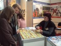 15-я международная весенняя ярмарка туристских услуг «Отдых-2012»