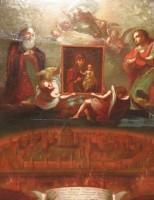 Посвящение князю Кутузову или  из истории одного экспоната