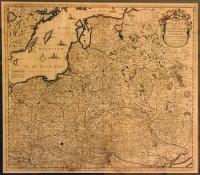 Выставка «Белорусские земли на географических картах XVI – начала XXI вв»