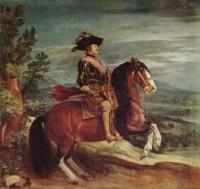 Выставка одной картины «Конный портрет генерал-фельдмаршала И.Ф. Паскевича»
