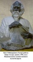 Вечер-портрет народного художника БССР скульптора Заира Азгура