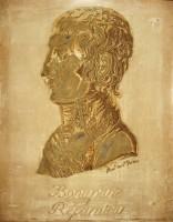 Новые атрибуции предметов искусства из музейного собрания Гомельского дворцово-паркового ансамбля