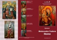 Выставка «Белорусская народная икона» в г. Банска-Быстрица, Словацкая Республика, в Музее Словацкого национального восстания