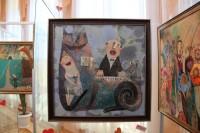 Выставка «АДАМ + ЕВА» ко Дню всех влюбленных
