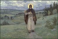 Вечер памяти прп.Сергия Радонежского и выставка православных икон прп. Сергия Радонежского