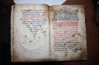Книги, пережившие века