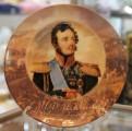 Портреты владельцев Гомельского имения поступили в продажу
