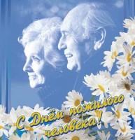 Ко Дню пожилых людей - 30 сентября - День открытых дверей в музее!