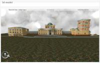 3D-модель дворцово-паркового ансамбля