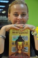 «Суть и смысл тибетского буддизма» в лекции Елены Леонтьевой (Москва)