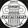 ВЫСТАВКА  «АРХИТЕКТУРНАЯ ПАМЯТЬ ГОМЕЛЬСКОЙ ЗЕМЛИ»