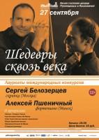 Музыкальный салон музея приглашает на вечер скрипичной музыки!