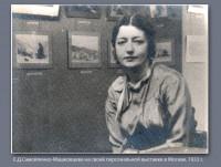 Виртуальная выставка из фондов музея
