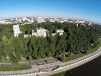 Виртуальная выставка «Гомельская область. 80 лет»