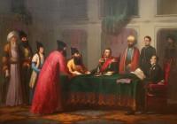 Международная научная конференция «Туркманчайский мирный договор: к 190-летию события»