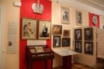 Выставка «Венценосная семья. Путь Любви»