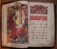 Коллекция старопечатных и рукописных книг одна из самых интересных в музейном собрании Гомельского дворцово-паркового ансамбля