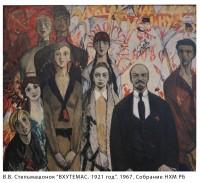 Ленин, ВХУТЕМАС и студия Врубеля