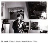 Жил-был художник… Памяти Иосифа Милейшо