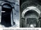 История ахалцихской каменной ниши из гомельского дворца Паскевичей