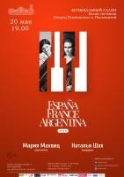 Концерт «España. France. Argentina in duo» в Белой гостиной дворца